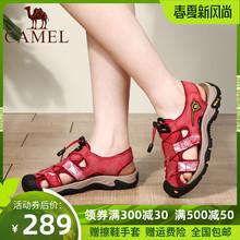 Camhal/骆驼包ht休闲运动女士凉鞋厚底夏式新式韩款户外沙滩鞋