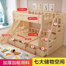 实木上ha床双层床儿ht功能高低床梯柜滑梯床上床下桌子母床