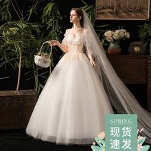 吊带婚ha礼服女(小)个co20新式新娘一字肩齐地法式赫本轻超仙显瘦