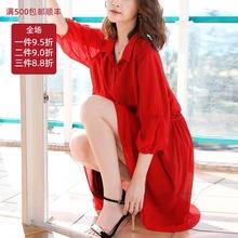 原创2ha21新式桔sd大码红色衬衫裙子度假七分袖春装