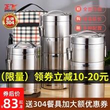 多层保ha饭盒大容量ea04不锈钢带饭好帮手保温桶4三层便携便当