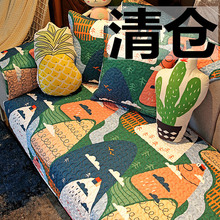 特价清ha全棉沙发垫ea约四季通用布艺纯棉防滑靠背巾套罩式夏