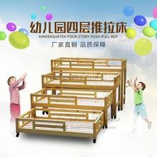 幼儿园ha子松四层推ea木上下铺双层床宝宝木床宝宝午睡木制床