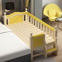 宝宝床ha护栏单的床ea孩公主实木(小)床宝宝边床加宽拼接大床