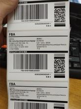 制作亚马逊条形ha标签打印不ea纸FBA条码标签UPC贴纸印刷订做