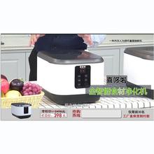 电视同ha喜哆啦智能ea化水果蔬食材机家用果蔬清洗机