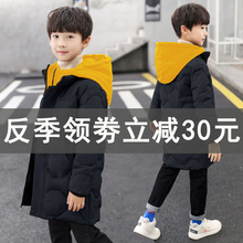 反季男ha棉衣202ea冬装宝宝羽绒棉服洋气大童中长式袄男孩外套