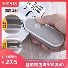 日本Sha封口机家用uv你塑封机(小)型包装袋食品塑料袋真空封口器