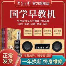 孔孟之ha2020新uv机早教机经典听读机读经机宝宝学习机