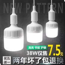 LED防水灯泡E27冷库家用ha11室卫生de照明节能超亮防潮防爆