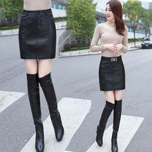 春秋皮ha半身裙女2de新式韩款高腰黑色PU皮短裙显瘦一步裙包臀裙