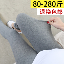 200ha大码孕妇打de纹春秋薄式外穿(小)脚长裤孕晚期春装