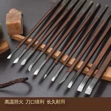 石雕雕ha刀刻石锰钢si木雕石材印章石头刻字石刻刀手工刀。