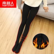 南极的hb裤袜秋冬式qc绒丝袜冬季大码黑肉色打底裤袜连脚连体