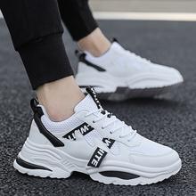 潮男休hb鞋子秋季韩bn板鞋潮流百搭厚底增高鞋懒的港风运动鞋