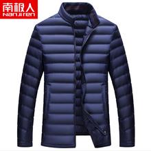 南极的hb薄羽绒服男bn新式中年时尚韩款螺纹立领保暖爸爸外套