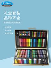 瑞莱茵hb童绘画套装bn色笔幼儿园画画笔(小)学生72色颜色笔可水洗无毒水彩画笔蜡笔