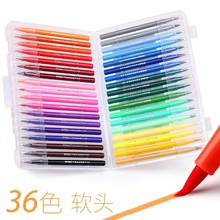 套装幼hb园画画笔(小)bn6色宝宝软头彩色笔可水洗安全无毒