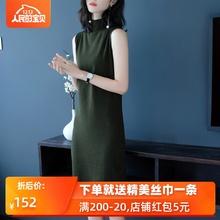 201hb春秋薄式毛bn心长裙半高领修身长式打底衫无袖针织连衣裙