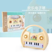 婴幼儿hb电子琴女孩bn-2-3岁宝宝可弹奏音乐玩具早教益智