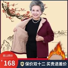 中年秋hb摇粒绒妈妈bn衣中老年的女装夹克加厚加绒上衣服外套