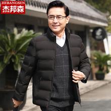 中年棉hb男士爸爸冬bn40岁50羽绒棉服短式外套中老年保暖棉袄