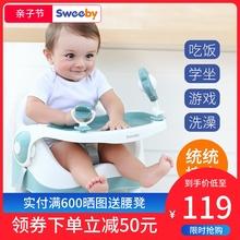swehbby婴儿学bn座椅多功能便携式宝宝外出餐椅带餐盘