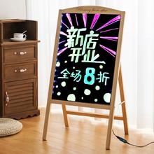 瑜宜广hb板(小)黑板店bn架式LED门口广告牌发光字菜单展示牌招牌立式荧光屏手写字