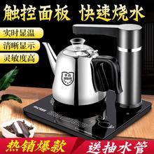 美能迪hbA-109bn上水电热烧水壶家用不锈钢煮水壶电水壶茶具
