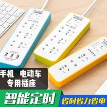 定时器hb座电源自动bn约开关插座倒计时保护器USB排插接线板