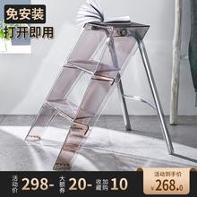 家用折hb梯凳多功能pu加厚室内登高梯透明移动便携三步梯马凳