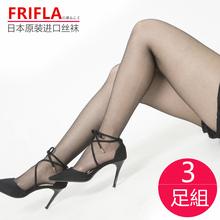 Frihbla日本进hi袜丝袜打底裤黑色裸色春秋性感女连体薄式丝袜