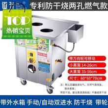 店蒸锅hb笼包机器(小)hi包炉商用台式l全自动蒸汽炉早