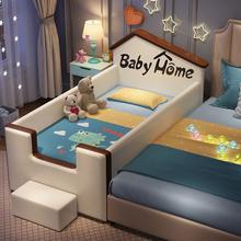 卡通儿hb床拼接女孩hi护栏加宽公主单的(小)床欧式婴儿宝宝皮床