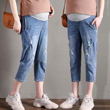 孕妇牛hb裤夏装20yj式孕妇裤宽松外穿打底七分裤夏季薄式短裤子