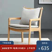 北欧实hb橡木现代简cj餐椅软包布艺靠背椅扶手书桌椅子咖啡椅