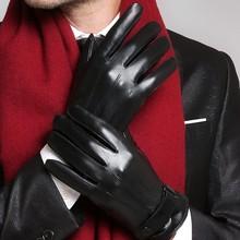 加厚柔软手套hb长男生机车zl季防水个性工作男女皮手套加大
