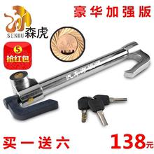 挖掘机hb锁挖土机门tp刹车锁离合锁轿车防盗锁踏板锁
