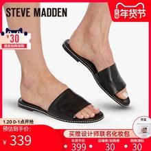 Stehbe Madtp/思美登新式平底拖鞋女水钻铆钉一字凉鞋 SATISFY