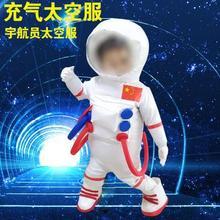 宇航服hb空服 宝宝tp 中国宇航员太空的充气服防护服