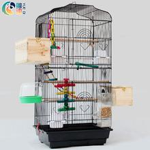 [hbwja]粤迪 画眉鸟笼子大型鹦鹉