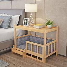 实用通hb专用床头柜cy层猫笼木床狗窝狗床家具金毛宠物窝木质