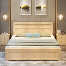 实木床hc的床松木抽az床现代简约1.8米1.5米大床单的1.2家具