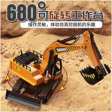 2.4hc无线遥控挖sd具 男孩工程车超大号挖土勾机带充电动模型