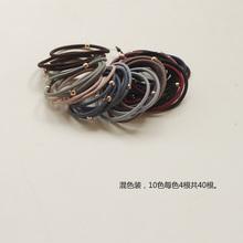 耐用(小)hc珠40根套dj弹力发圈发饰扎头发橡皮筋韩国简约短发绳