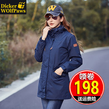 迪克尔hc爪户外中长ca三合一两件套冬季加绒加厚登山服