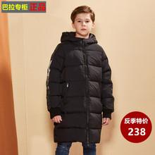 202hc新式品牌巴wa男童中长式羽绒服(小)中大童宝宝大码加厚冬装