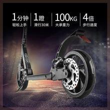 骑行成hd非电动车成er车二轮折叠。户外轮滑车(小)型双轮车轻