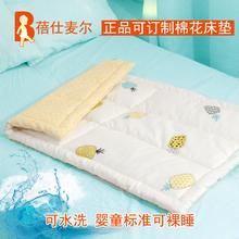 订做可hd洗纯棉花儿er垫被四季幼儿园婴儿床垫春秋薄(小)被褥子