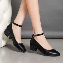 优足达芙妮hd2妈鞋真皮nz中跟职业皮鞋粗跟女款单鞋清仓特价